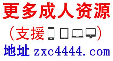♀↗极品合集㊣♂ [12-27] - 1024精品资源(终身VIP专享)  【烟雨阁】
